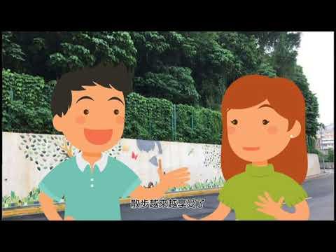 106年度臺北市參與式預算宣導短片(公務人員版)