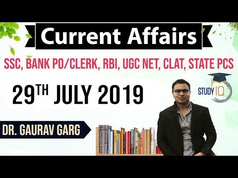 July 2019 Current Affairs in English - 29 July 2019 - Daily Current Affairs for All Exams