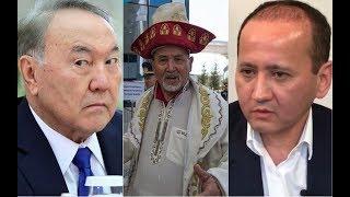 Как избрать нового президента вместо Назарбаева/ БАСЕ