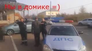 Задержание сотрудника ГАИ Пашкова И.А.