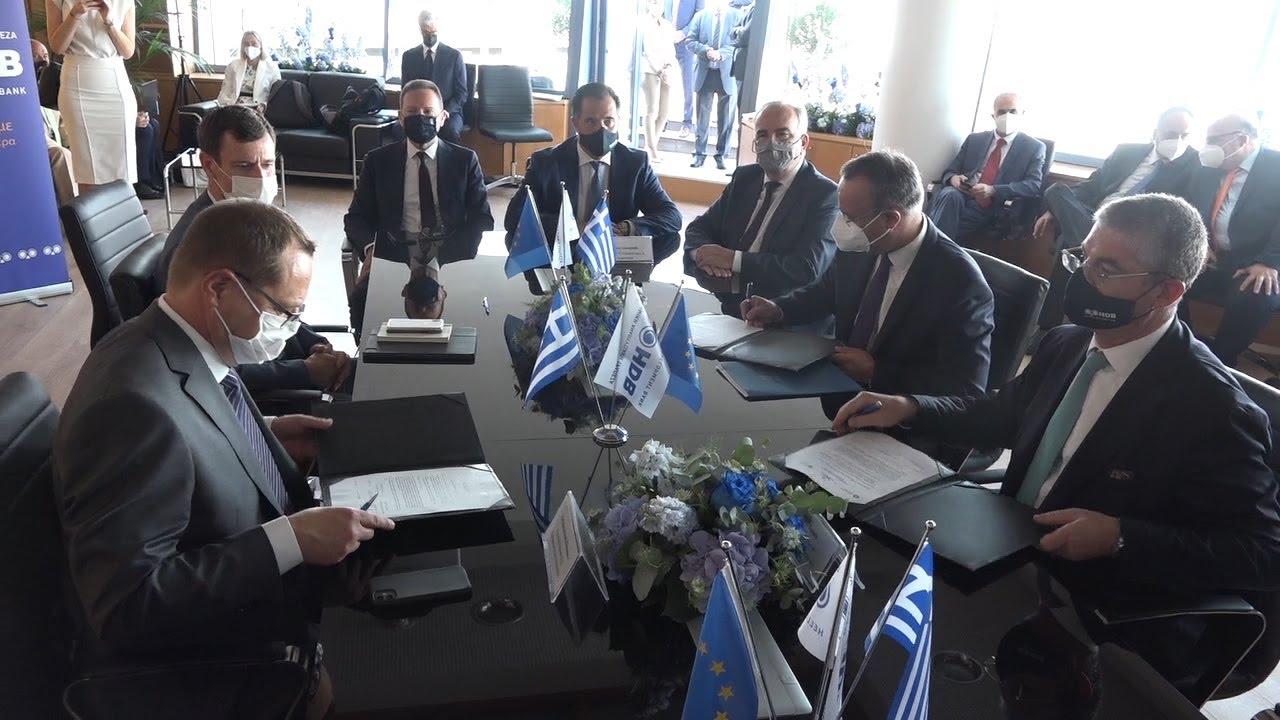 Δάνεια 2 δισ. ευρώ σε επιχειρήσεις μέσω της Ελληνικής Αναπτυξιακής Τράπεζας