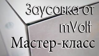 ЗАУСОВКА ПЛИТКИ. Мастер-класс  tile cutting at 45