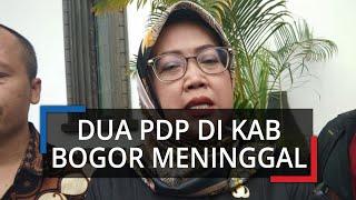 Dua Orang PDP Meninggal di Kabupaten Bogor, Salah Satunya Seorang Remaja