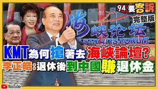 11國聯軍齊聚台灣!