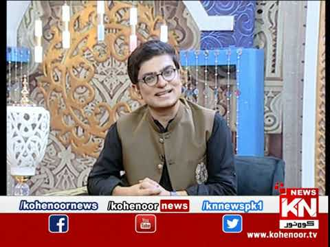 Good Morning With Dr Ejaz Waris 28 September 2020 | Kohenoor News Pakistan