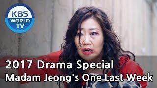 Madam Jeong's One Last Week   정마담의 마지막 일주일 [KBS Drama Special / 2017.10.18]