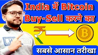 Easiest way to Buy-Sell Bitcoin in India in 2020 | Okex P2P