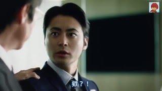 日本CM山田孝之升職當課長變成DQ升級得必殺技大爆笑中字