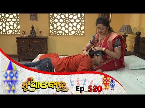 Nua Bohu | Full Ep 520 | 14th Mar 2019 | Odia Serial – TarangTV