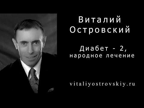 Колко е кръвен тест, за захар Киев