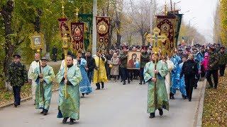 День празднования Казанской иконы Божьей Матери. Крестный ход.