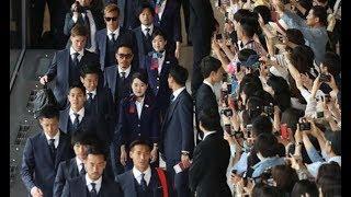 サッカーW杯日本代表、直前合宿へ出発