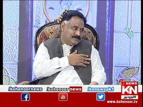 Ramadan Sultan Iftar Transmission 30 April 2021 | Kohenoor News Pakistan
