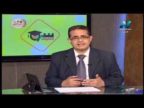 talb online طالب اون لاين أدب: النثر فى العصر الجاهلى   لغة عربية أولى ثانوي 2020 ترم أول دروس قناة مصر التعليمية ( مدرسة على الهواء )