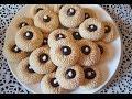 حلويات العيد : غريبة اقتصادية جدا سهلة و رائعة