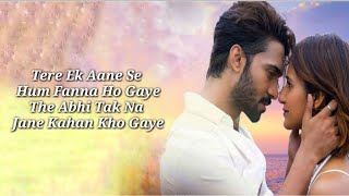 Saaton Janam (LYRICS)- Ishaan Khan, Shambhavi   - YouTube