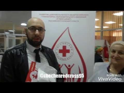 Донорская акция в г. Гудермесе в Городской больнице № 2 Чеченской Республики