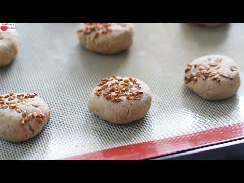 Gluten Free Cookies – Eggless Jowar Cookies Recipe – No Wheat Flour/Maida    Skinny Recipes