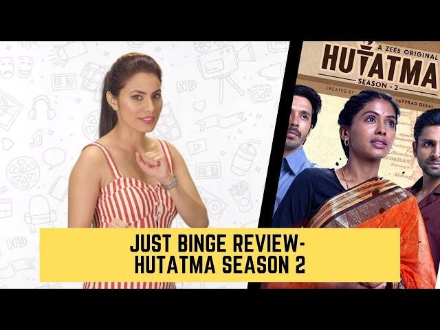Just Binge : ZEE 5's Hutatma Season 2 Review Marathi | SpotboyE