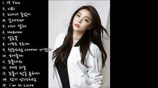에일리(Ailee) 추천곡&인기곡 15곡 노래 모음♡♥ [반복x2]