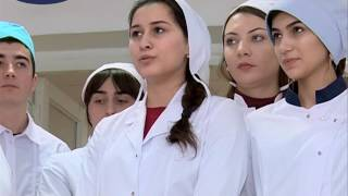 Dagestan State Medical University - Study Medicine in Russia