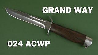 Grand Way 024 ACWP - відео 1
