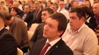 Накануне в кремлевском лектории состоялась региональная конференция партии