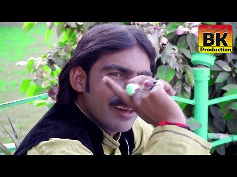 Khanewal Jau Aa Singer Asif Ali Baghdadi Latest Punjabi Saraiki Song 2018 By Q TV HD PLUS