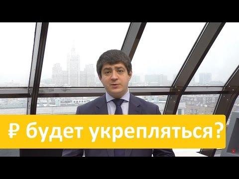 Богданов форекс
