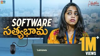 Software Sathyabama || Satyabhama || Tamada Media