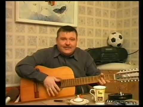 Михаил Владимирович Круг: Мадам (под гитару)