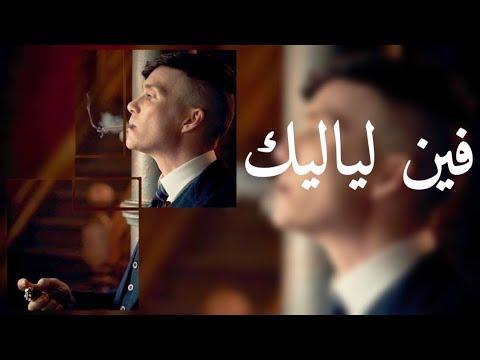 BasheerBaniyassen's Video 165242538473 tnjTyqyA2zI