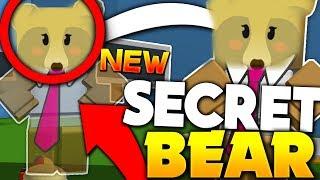 NEW *SECRET* UPDATE BEAR LEAKED (+GOD CODE!) - Roblox Bee Swarm Simulator