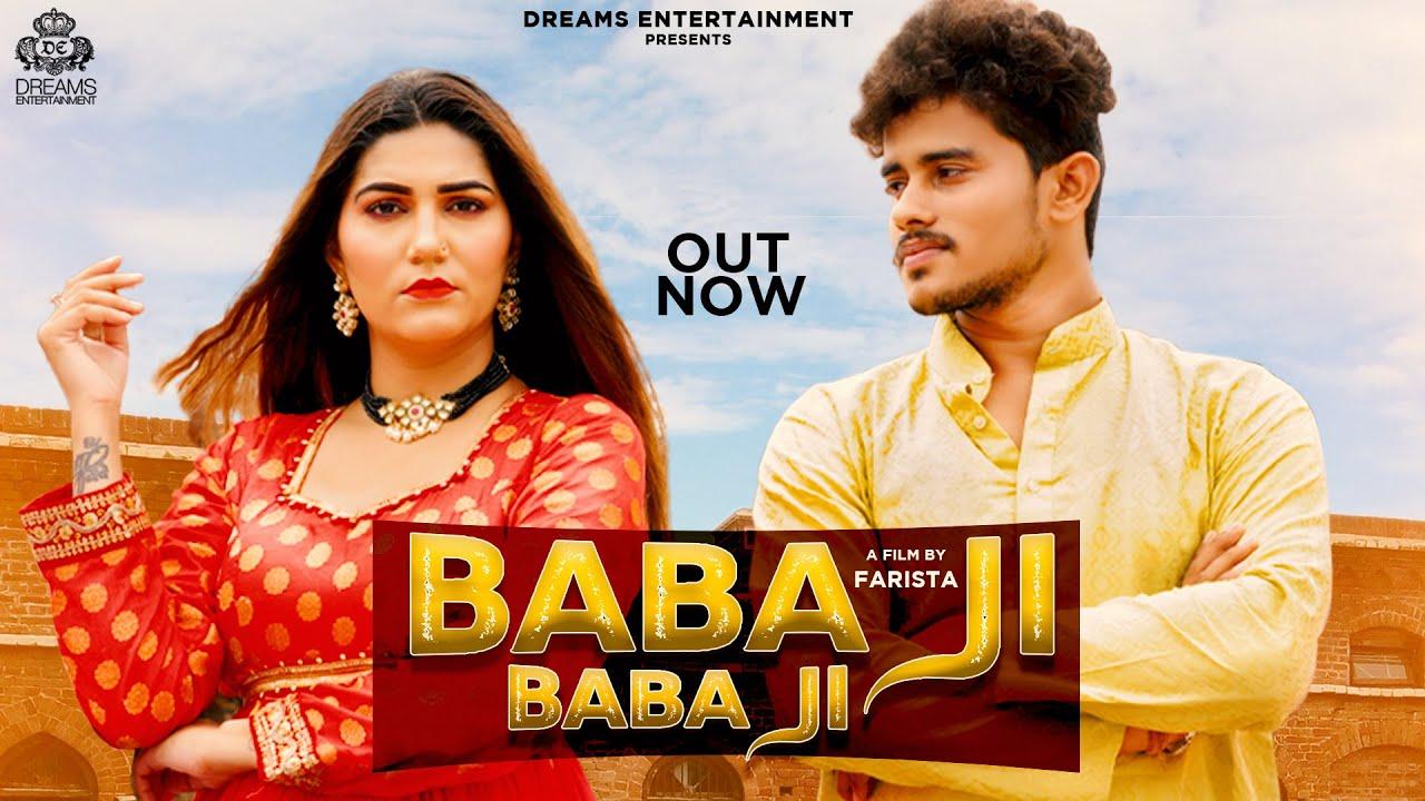 Baba Ji Lyrics Vishu Puthi