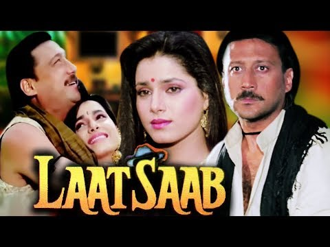 Laat Saab Full Movie | Jackie Shroff Hindi Suspense Movie | Neelam Movie | Bollywood Suspense Movie