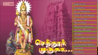 Chendur Muruga  TM Soundararajan songs  Jukebox
