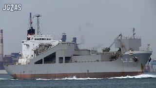 TAKUYO MARU 拓洋丸 Limestone Carrier 石灰石運搬船 第一中央汽船 関門海峡 2016-APR