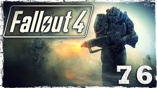 Fallout 76 - Трейлер Е3 2018. Новый трейлер Fallout 76.