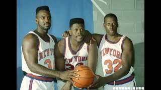The Most Feared NBA Players Of All Time