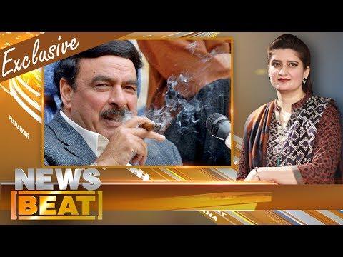 Sheikh Rasheed Ahmad Exclusive | News Beat | SAMAA TV | Paras Jahanzeb | 09 July 2017