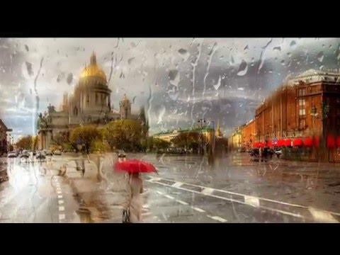 """""""Мелодия дождя""""  The Daydream"""