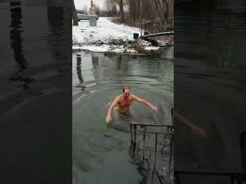 Крещение - Внук Неумывакина Купается в святом источнике