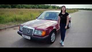 Тачка на прокачку для Avtomana. Mercedes w124, E300, 1990 год. Город Чебоксары