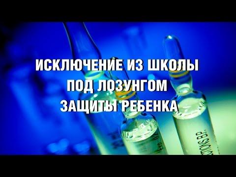 Гепатит с анализы какие должны быть