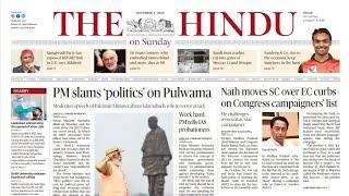 1 November 2020   The Hindu Newspaper Analysis   Current affairs 2020 #UPSC #IAS #Todays The Hindu