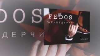 """FEDOS 2015""""Ариведерчи""""автор Арсен Касиев"""