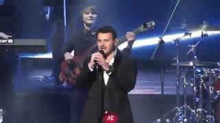 EMIN-ЭМИН 15.12.2017 БКЗ Октябрьский