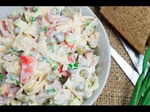 Датский салат