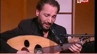 بوضوح - عازف العود العراقي نصير شمه الكبير يهدي اغنية من الحانه لــ شعب مصر تحميل MP3