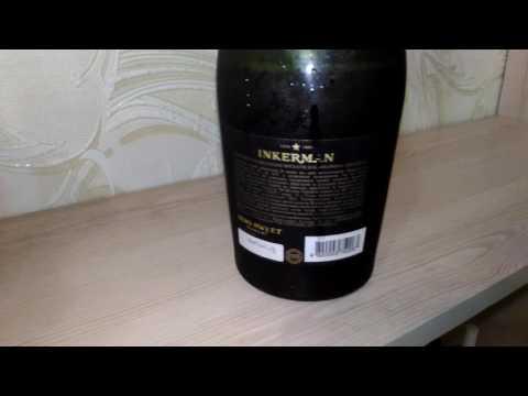 The best shampain ever Inkerman semi-sweet muscat